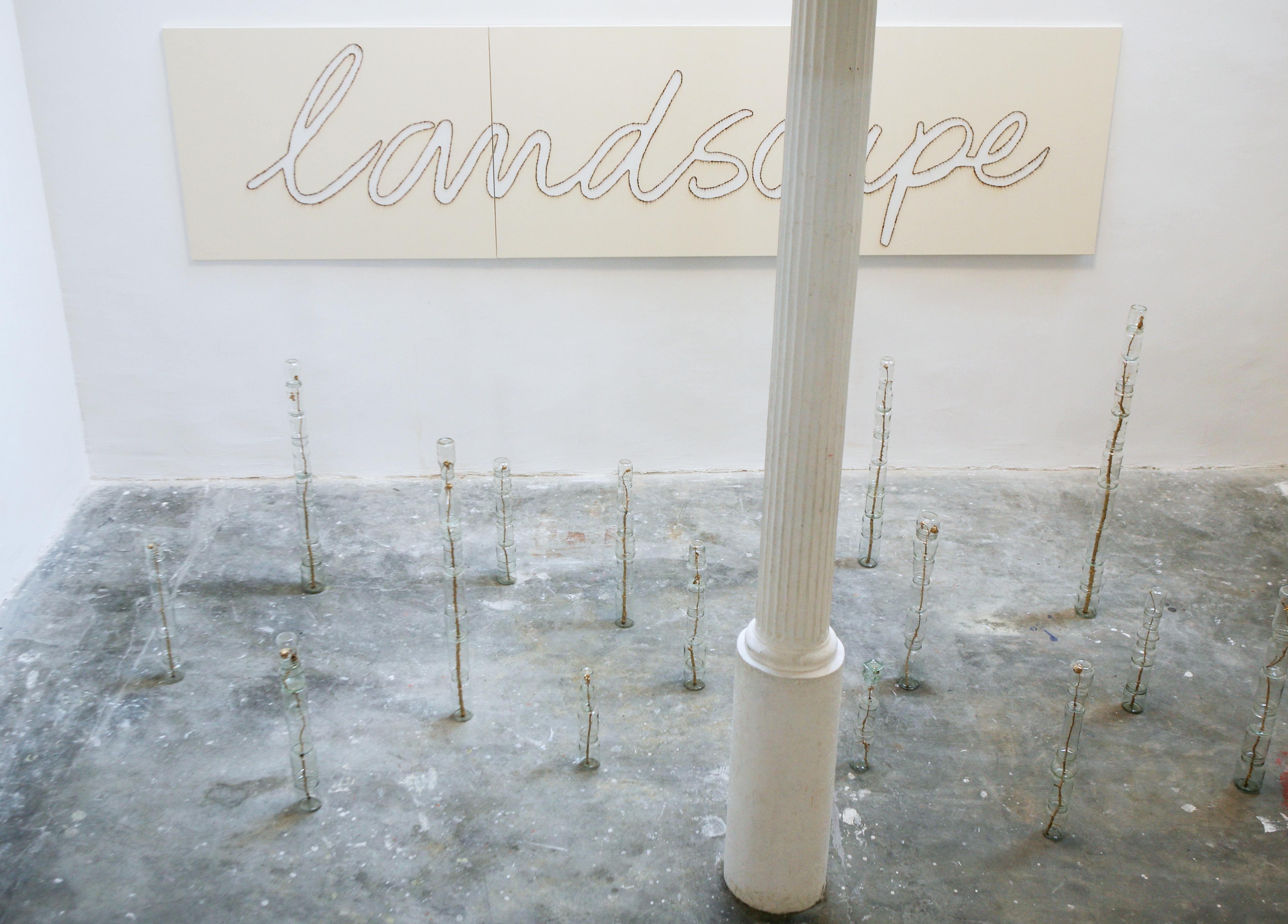 Xavi Muñoz | Landscape